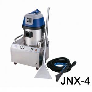 may-giat-tham-phun-hut-jnx-4-48